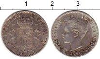 Изображение Монеты Европа Испания 50 сентим 1896 Серебро XF