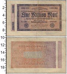 Изображение Банкноты Веймарская республика 1000000 марок 1923  VF