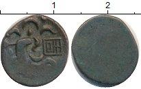 Изображение Монеты Камбоджа 1/2 фуанга 0 Серебро XF-
