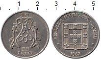Изображение Монеты Китай Макао 1 патака 1982 Медно-никель UNC-