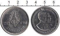 Изображение Монеты Таиланд 10 бат 1977 Медно-никель XF
