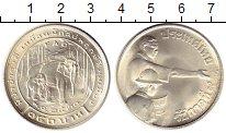 Изображение Монеты Таиланд 150 бат 1977 Серебро UNC ФАО, Слоны