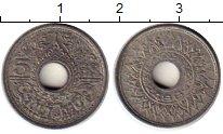 Изображение Монеты Азия Таиланд 5 сатанг 1941 Олово UNC-