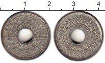Изображение Монеты Таиланд 10 сатанг 1941 Олово UNC-