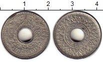 Изображение Монеты Азия Таиланд 10 сатанг 1941 Олово UNC-