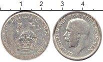 Изображение Монеты Великобритания 1 шиллинг 1926 Серебро VF Георг V