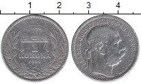 Изображение Монеты Европа Венгрия 1 крона 1894 Серебро VF