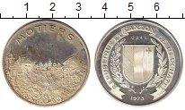Изображение Монеты Швейцария Медаль 1973 Серебро Proof-