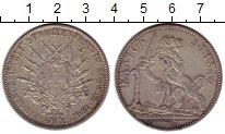 Изображение Монеты Швейцария 5 франков 1867 Серебро XF- Стрелковый Фестиваль
