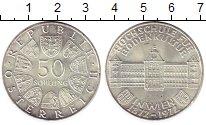 Изображение Монеты Европа Австрия 50 шиллингов 1972 Серебро UNC-