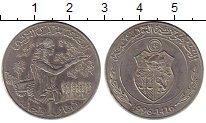 Изображение Монеты Тунис 1 динар 1996 Медно-никель UNC-