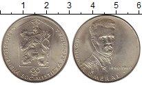 Изображение Монеты Чехия Чехословакия 100 крон 1980 Серебро UNC-