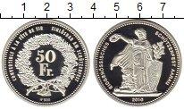 Изображение Монеты Швейцария 50 франков 2010 Серебро Proof