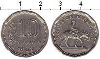 Изображение Монеты Южная Америка Аргентина 10 песо 1962 Медно-никель XF