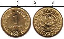 Изображение Монеты Южная Америка Парагвай 1 сентим 1950 Латунь UNC-
