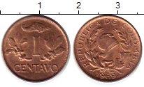 Изображение Мелочь Колумбия 1 сентаво 1969 Бронза UNC- Года разные