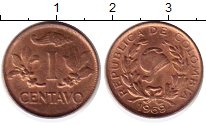 Изображение Мелочь Колумбия 1 сентаво 1969 Бронза UNC-