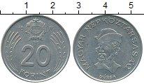 Изображение Монеты Европа Венгрия 20 форинтов 1985 Медно-никель XF