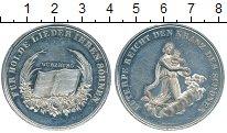 Изображение Монеты Германия Медаль 0  UNC- Вюрцбург