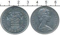 Изображение Монеты Канада 1 доллар 1971 Медно-никель UNC-