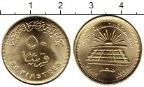 Изображение Мелочь Египет 50 пиастров 2019 Латунь UNC Фермы солнечной энер