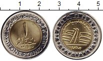 Изображение Мелочь Египет 1 фунт 2010 Биметалл UNC