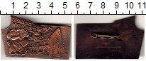 Изображение Монеты Швейцария Значок 1977 Бронза UNC-