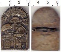 Изображение Монеты Швейцария Значок 2000 Медно-никель XF