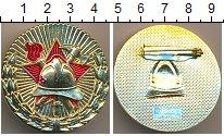Изображение Монеты Югославия Знак 0  UNC-
