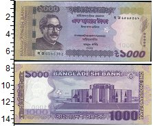 Изображение Банкноты Бангладеш 50 пенсов 2018  UNC