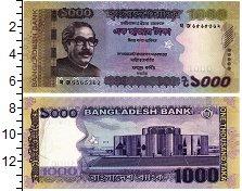Изображение Банкноты Бангладеш 1000 так 2018  UNC
