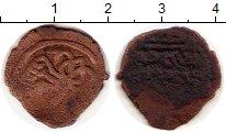 Изображение Монеты Азия Золотая Орда 1 пуло 0 Медь VF