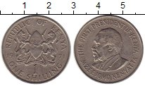 Изображение Монеты Кения 1 шиллинг 1971 Медно-никель XF Мзее Йомо Кеньятта