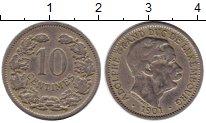 Изображение Монеты Люксембург 10 сантим 1901 Медно-никель XF Адольф