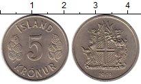 Изображение Монеты Исландия 5 крон 1969 Медно-никель XF