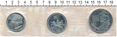 Изображение Наборы монет Россия СССР 70 лет Революции 1987 Медно-никель Proof-