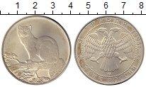 Изображение Монеты СНГ Россия 3 рубля 1995 Серебро UNC-