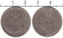 Изображение Монеты Румыния 50 лей 1937 Медно-никель XF