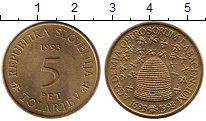 Изображение Монеты Европа Словения 5 толаров 1993 Латунь UNC-