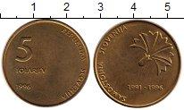 Изображение Монеты Европа Словения 5 толаров 1996 Латунь UNC-