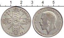 Изображение Монеты Европа Великобритания 1 флорин 1922 Серебро VF