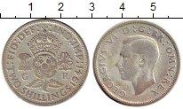 Изображение Монеты Великобритания 2 шиллинга 1941 Серебро VF