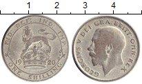 Изображение Монеты Европа Великобритания 1 шиллинг 1920 Серебро VF