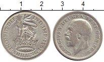 Изображение Монеты Европа Великобритания 1 шиллинг 1931 Серебро VF