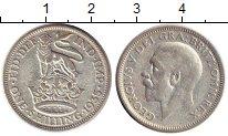 Изображение Монеты Европа Великобритания 1 шиллинг 1935 Серебро VF