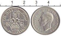 Изображение Монеты Европа Великобритания 1 шиллинг 1939 Серебро VF