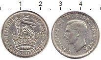 Изображение Монеты Великобритания 1 шиллинг 1939 Серебро VF