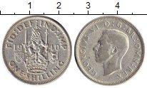 Изображение Монеты Великобритания 1 шиллинг 1940 Серебро VF