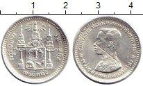 Изображение Монеты Азия Таиланд 1/4 бата 0 Серебро XF-