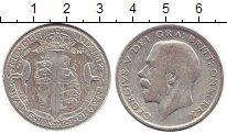 Изображение Монеты Европа Великобритания 1/2 кроны 1923 Серебро VF